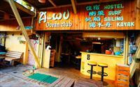 A-WU民宿